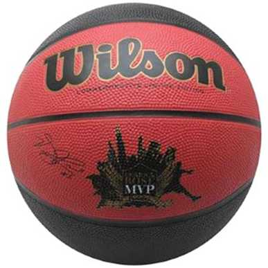 Wilson Rose MVP Basketball